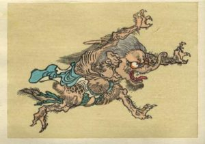 Elephantine Yokai by Meiji-era (1868 through 1912) designer Kawanabe Kyosai